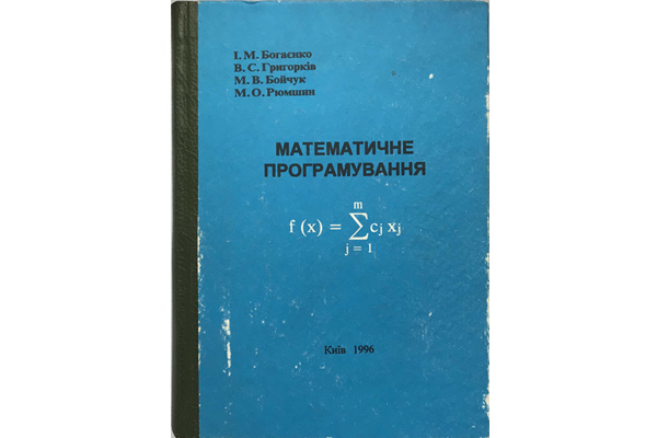 matemprog2