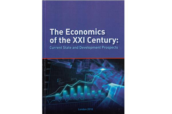 the economics of the XXI century