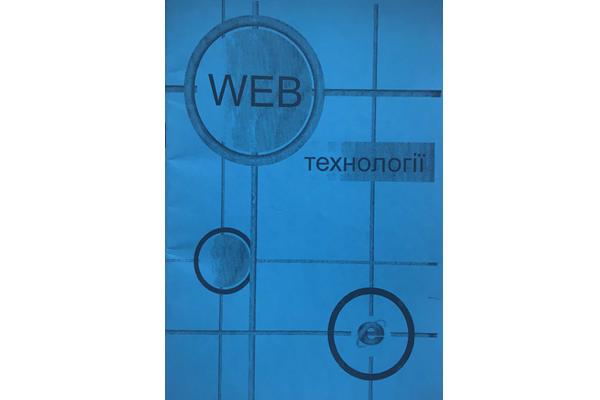 webtexnol