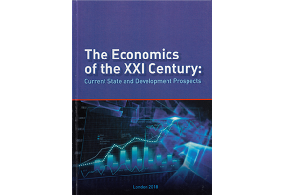 the economics of the XXI century
