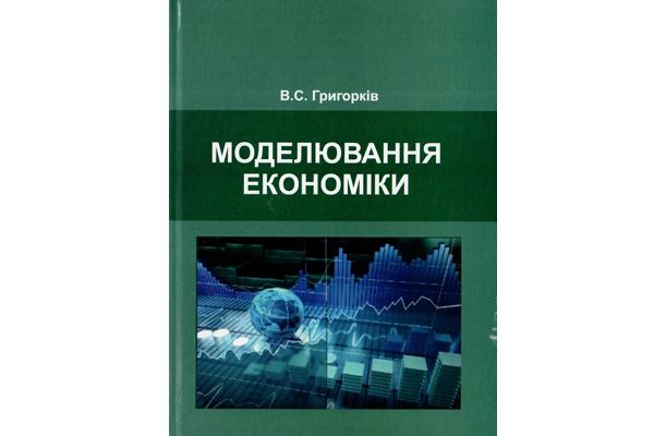 modeliuv_ek-ky-2019