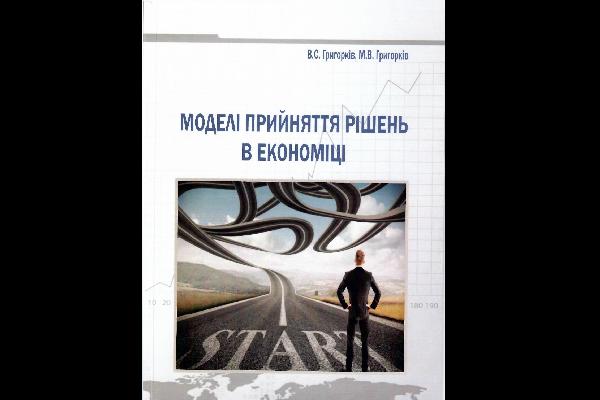 modeli_pr_rish